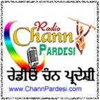 Radio Chann Pardesi Gurbani